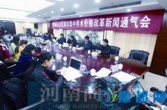 郑州将推行阶梯水价 起价3.9元/立方米