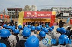 卫东区第三产业和城市开发实现新突破