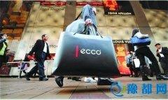 中国最容易赚钱的中国六大城市