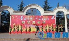 区文化旅游局:迎新春广场舞展演隆重举行