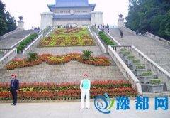 商城县革命烈士陵园