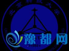 北京科技大学的这几个专业如此抢手?