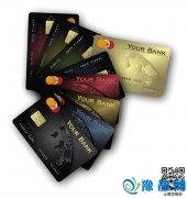 信用卡年费 你免了吗?