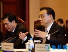 中国倡设16+1金融公司:工行牵头 国开行进出口行参与