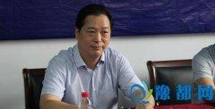任宪勇被撤销河北政协委员资格 涉非法吸收公众存款