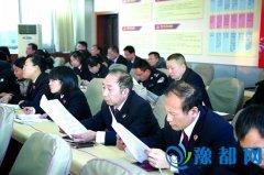灵宝市检察院:召开学教动员会