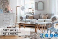 你究竟需要为你家沙发购置一张多高的茶几?