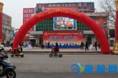 鲁山县工商局举行3.15国际消费者权益保护日广场活动