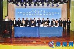 我市承接京津冀地区产业转移实现开门红