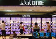 """1年关闭805家店, """"大众鞋王""""达芙妮的暖冬之殇"""