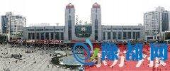 郑州火车站东、西广场计划将于2016年连通(图)