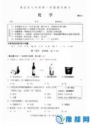 北京2015-2016海淀区初三上学期期末考试化学试题