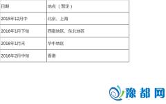 香港大学多元卓越入学计划现已开放报名