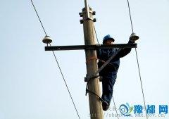 宫前供电所:巡线消缺保障群众寒冬用电