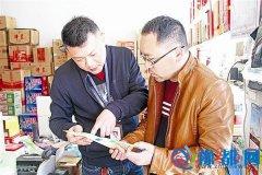 泌阳县烟草专卖局监管防止春节过后卷烟回流