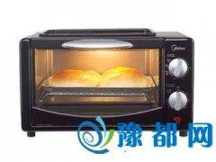 烤箱需要预热几分钟