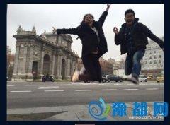 明星夫妻出游照:沙溢夫妇搞怪 李湘与老公甜蜜(图)