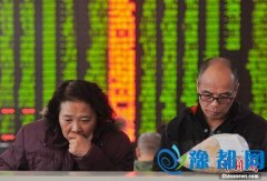 2016首月全球股市震荡 A股总市值缩水12万亿
