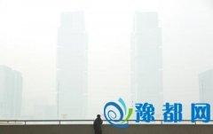 郑州持续一周阴霾天将结束 周日晴天正式复出