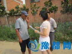 淅川县九信电化有限公司公众参与情况说明