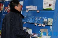 县食药工商局开展药品安全监管学习