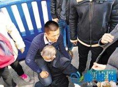 广州:富力旗下多楼盘业主维权遭水枪喷射(图)
