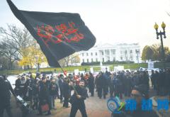 全球舆论痛斥特朗普 激进言论或将变相宣传IS
