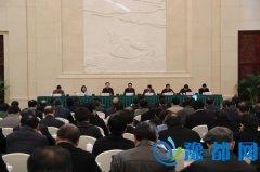 2016年全省教育系统党风廉政建设工作会议召开