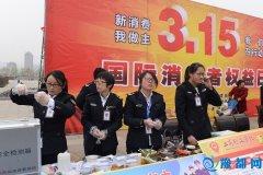 强化食品药品安全,保障公众消费安全,食品药品监督管理局315在行动