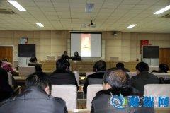 陕州区:举办智慧党建手机专网信息员培训班
