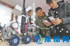 棒棒哒!闯入四强的机器人是郑州高中生捣鼓出的