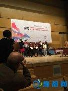 体育路小学打击乐团喜获2016东京国际打击乐比赛综合类金奖