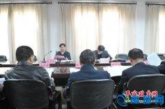 我县召开大别山革命老区振兴发展规划座谈会
