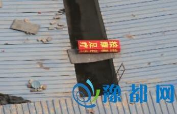 郑州城中村村民拆迁空地上建彩钢板房 部分出租
