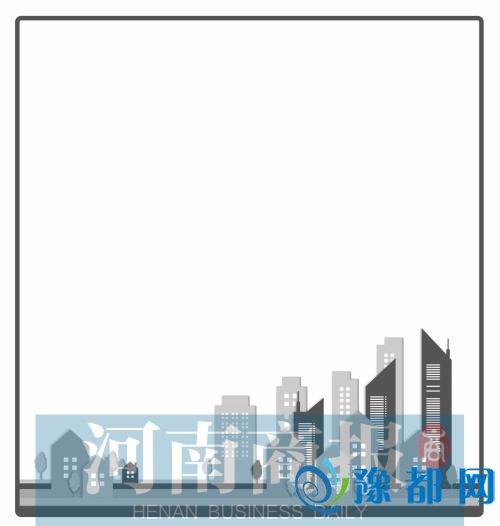 网传豫25个县要撤县设市 民政厅回复:不属实