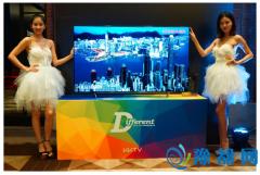 新品:康佳KKTV发布互联网电视品牌首款OLED电视