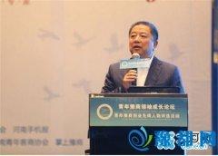 青年豫商领袖成长论坛:企业家集体签署豫商契约