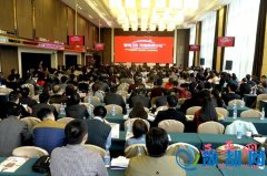 智尚2016・河南服装论坛在我县举行