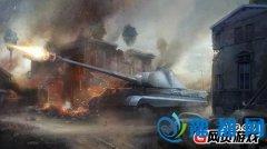 《坦克射击》战役完美3星攻略之黑豹的试炼