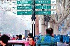 郑州火车站新立一百多块交通牌 英文翻译闹笑话