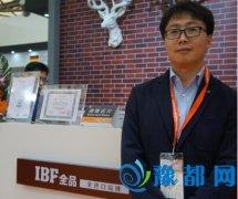 白涛:IBF全品地板要打造的是一个健康居家体验