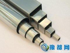 不锈钢方管厂家推荐 不锈钢方管制造材质与规格