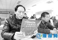 陕州区举办智慧党建手机专网信息员培训班