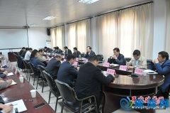 县委书记张怀德主持召开县委中心组扩大会议
