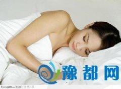 睡姿不正确易使人做恶梦  俯卧易做春梦