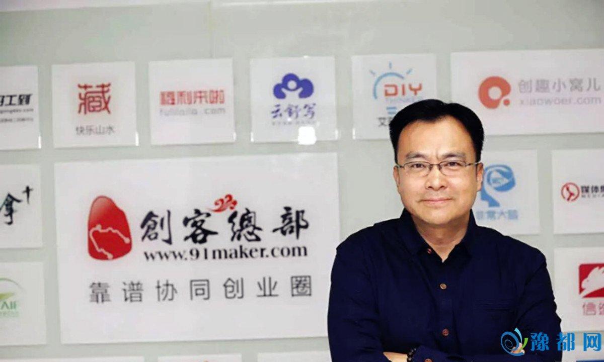 创客总部李建军:多数创业项目融资失败,是因为没有达到融资的要求