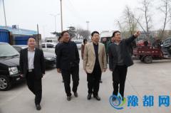 市委副书记贾宏宇带队到济水街道办事处调研重点工作推进情况