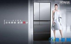 新品速递:日立推真空休眠保鲜冰箱 锁鲜率高达96%