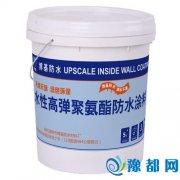 水性聚氨酯材料和油性聚氨酯材料的区别