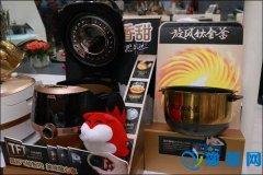 新品速报:还去日本买电饭锅?这里也有 更便宜